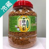 雞肉鬆-芝麻海苔1800G/罐【愛買冷藏】