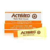 ACTIMED 艾迪美乳霜 10g 軟管◆86小舖◆FG特優 不油膩