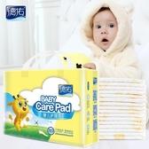 隔尿墊 嬰兒一次性護理墊防水寶寶紙尿片新生兒用品非純棉可洗