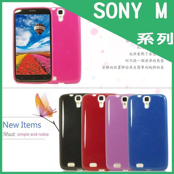 ◎【福利品】Sony Xperia M2 D2303 S50H / M4 Aqua / M5 E5653 晶鑽系列 保護殼 果凍套 手機殼 背蓋