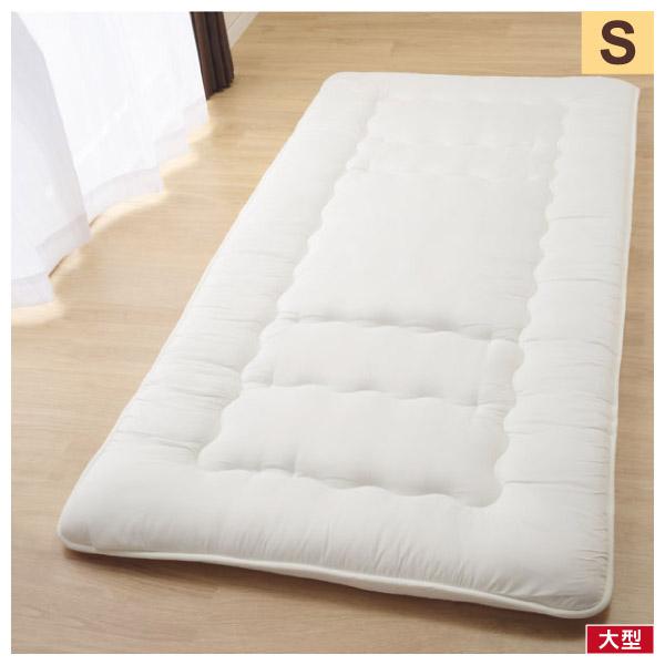 ◆日式床墊 睡墊 折疊床墊 收納便利 單人 NITORI宜得利家居