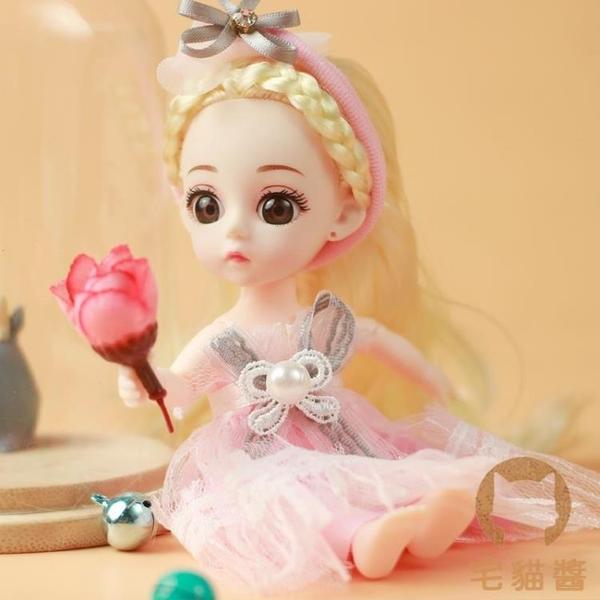 迷你芭比洋娃娃大禮盒小號女孩玩具套裝長發可愛【宅貓醬】