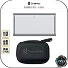 《飛翔無線3C》Cheerpod 智慧觸控滑鼠+收納盒◉公司貨◉觸控板◉iPad Mac Tablet TV 操控