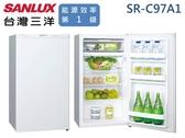 ↙0利率↙SANLUX 三洋97公升 環保冷媒 1級能效 美背設計 定頻單門冰箱SR-C97A1【南霸天電器百貨】