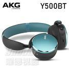 【曜德視聽】AKG Y500BT Wireless 綠色 無線藍牙耳罩式耳機 環境感知技術 續航力33HR /送收納袋
