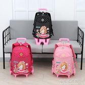 小學生拉桿書包手拉拖粉色女孩1-3-5年級兒童6-12周歲可拆卸防水4 艾莎嚴選YYJ