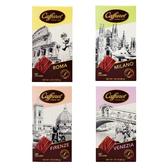 義大利CAFFAREL卡飛駱城市之旅巧克力系列(羅馬/米蘭/威尼斯/佛羅倫薩)