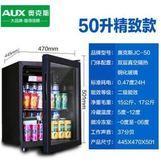 AUX/奧克斯 JC-50單門迷你小型紅酒櫃冰吧家用客廳茶葉冷 【特惠】 LX