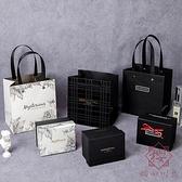禮品包裝袋口紅發卡禮物袋生日手提袋簡約紙袋【櫻田川島】