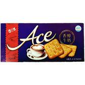 ACE香醇牛奶餅乾218g【愛買】