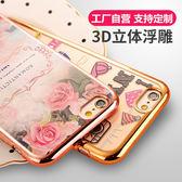 秋奇啊喀3C  3D 浮雕彩繪三星2016 版ON5 手機殼J5Prime 卡通電鍍硅膠防
