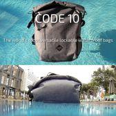 英國 CODE 10 防盗防水多功能捲筒後背包 戶外水上運動首選 灰色/黑色