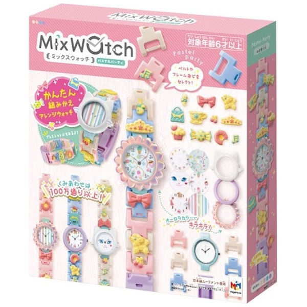 《 Mega House 》MEGA MIX手錶粉彩派對版 / JOYBUS玩具百貨