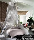 灰色圓頂蚊帳吊頂落地公主風床幔免安裝加密單人雙人床道具韓歐式 理想潮社 YXS