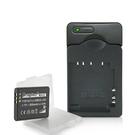 Dr.battery電池王 for Olympus Li-50B 鋰電池+Kamera佳美能專用充電器