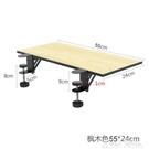 電腦辦公桌面免打孔延長板延伸板桌子擴展擴大加寬增寬加長手托架 ATF polygirl