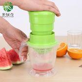 多綠奇手動榨汁機家用壓汁器嬰兒原汁機迷你水果汁機蔬果榨汁器 滿598元立享89折