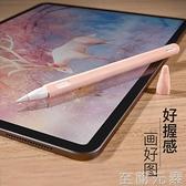 數控筆帽 Pzoz蘋果apple pencil筆套保護套ipad pro配件第二代防丟筆帽ipencil2新款2018硅膠筆