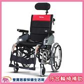 【贈三樣好禮】康揚 鋁合金輪椅 仰樂多2 VIP2 空中傾倒 仰樂多躺式輪椅 特製輪椅 後輪14吋