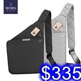 WiWU 槍包 斜背收納包 平板手機多功能貼身防盜胸包 防水透氣面料 影藏式耳機孔