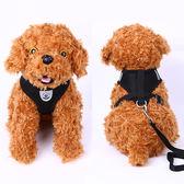 牽引繩   背心式牽引繩小狗狗胸背帶泰迪比熊狗繩子狗鏈子貓鏈寵物用品 非凡小鋪
