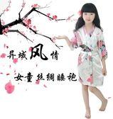 85折女童睡袍 睡裙 薄款夏季 可愛日式和服開學季