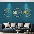 北歐客廳裝飾品臥室床頭鐵藝壁掛沙發背景墻銀杏葉壁飾玄關墻掛件 快速出貨