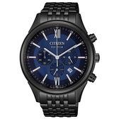 CITIZEN 簡約奢華光能男腕錶-藍-CA4415-81L
