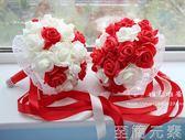 新娘手捧花新娘手捧花韓式婚禮結婚用品仿真假花手拋花球創意攝影道具WD 至簡元素