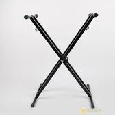 雙管X型 電子琴架 電鋼琴架 古箏架 雙管琴架 雙管X架WY 快速出貨
