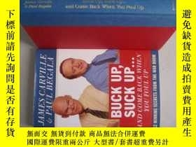 二手書博民逛書店Buck罕見Up,Suck Up...and Come Back