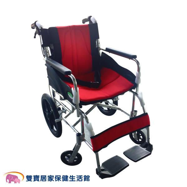【贈好禮】頤辰 鋁合金輪椅 YC-867LAJ 看護型 機械式輪椅 輕量型輪椅 外出型