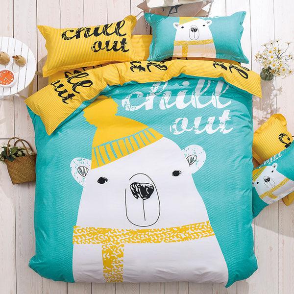 大版特色柔絲絨 加大四件式兩用被床包組 北極熊  哇哇購