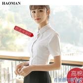 現貨-短袖白襯衫女韓版寬鬆夏天短款職業裝長袖白色工裝修身工作服襯衣 5-14爾碩數位