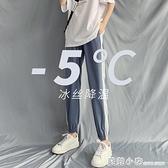 冰絲運動褲子女寬鬆夏季薄款新款大碼胖mm直筒休閒燈籠束腳褲 蘇菲小店