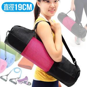 通用瑜珈網袋(直徑19CM)瑜珈袋瑜珈背袋.瑜珈包包瑜珈背包.瑜珈墊瑜珈柱滾輪棒專用束口袋束袋