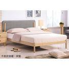 【森可家居】羅德北歐本色5尺床台(皮面) 8HY163-05 雙人床 MIT台灣製造