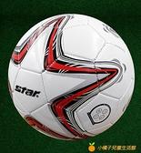 世達足球兒童4號5號球四號訓練比賽用小孩學生足球小學生男子【小橘子】