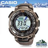 CASIO手錶專賣店 卡西歐 PRO TREK登山錶 PRG-240T-7 太陽能錶 防水100米 抗低溫 鈦錶帶