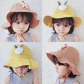 兒童帽子夏季薄款嬰兒防曬帽女寶寶漁夫帽女童遮陽帽男童太陽帽潮 可愛童帽 女童帽