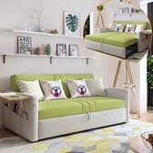 沙發床多功能推拉可折疊乳膠1.8米簡約現代雙人兩用客廳1.5小戶型 麥田家居館