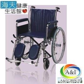【海夫健康生活館】康復 第五代電鍍輪椅