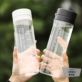 便攜茶杯女塑料日系運動水杯男大號大容量水壺【小檸檬3C】