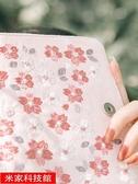 記賬本 朝花早櫻手賬本簡約浪漫日系櫻花手帳本自填式內頁布面刺繡A6日程本古風 米家