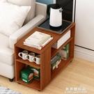 客廳茶幾簡約現代沙發邊櫃邊幾小戶型小桌子臥室可行動床頭櫃茶桌 果果輕時尚NMS