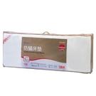 【3M專櫃】防蹣記憶床墊中密度支撐型(雙人寬150 x長186 x厚6cm)送防螨舒適枕*1顆AP-CT301-F