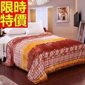 毛毯子冬款復古-法蘭絨格紋現代保暖小毯被24色64d22【時尚巴黎】