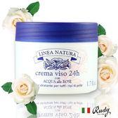 義大利Linea Natura玫瑰柔潤細緻面霜50ml