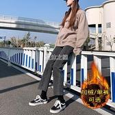 加絨加厚直筒褲子牛仔褲女秋冬新款高腰寬鬆顯瘦百搭煙管褲子