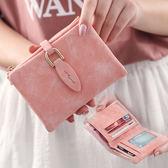 新品韓版韓版短款錢夾女素面 小清新學生ins拉鏈錢夾 限時八五折